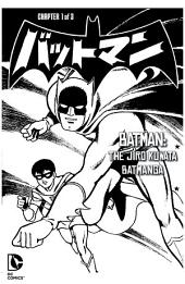 Batman: The Jiro Kuwata Batmanga (2014-) #28