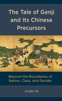 The Tale of Genji and its Chinese Precursors PDF