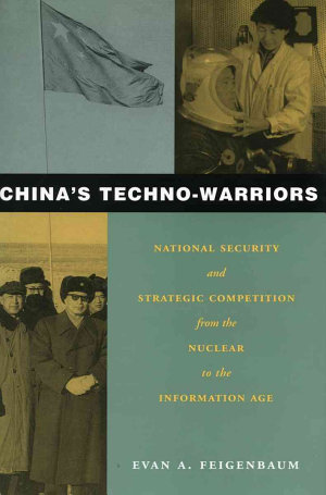 China s Techno warriors