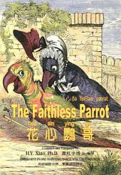 08 - The Faithless Parrot (Traditional Chinese Tongyong Pinyin with IPA): 花心鸚哥(繁體通用拼音加音標)