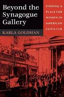 Beyond the Synagogue Gallery PDF