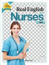 Real English for Nurses 기본편