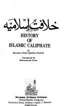 History of Islamic Caliphate
