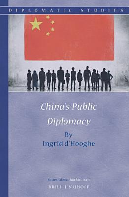 China s Public Diplomacy