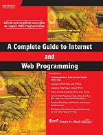 A Complete Guide To Internet And Web Programming