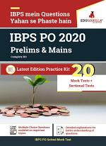 IBPS PO 2020 | Complete Kit | 20 Mock Tests for Prelims & Mains + Sectional Tests