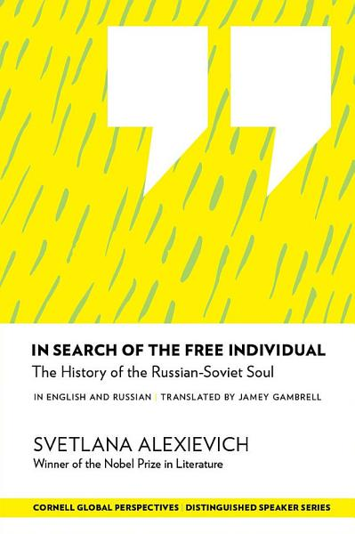 In Search of the Free Individual