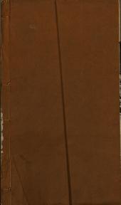 隋書地理志考證: 九卷, 第 1-6 卷