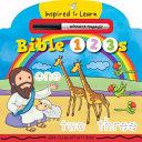 Bible 123 s PDF