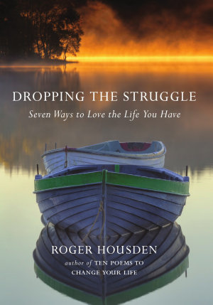 Dropping the Struggle