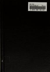 牡丹亭還魂記: 2卷