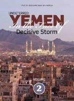 Yemen in the face of Decisive Storm 2nd volume