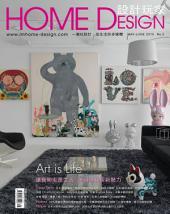 HOME DESIGN設計玩家NO.03