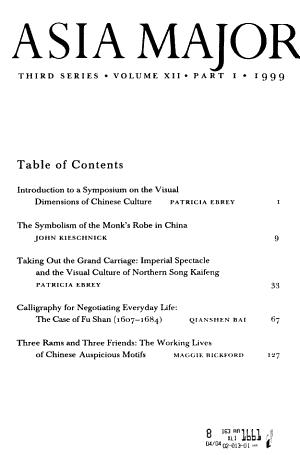 Asia Major PDF