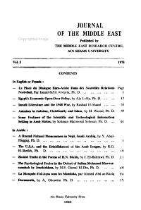 Majallat al Sharq al Awsa    PDF