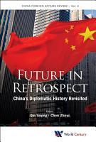 Future in Retrospect PDF