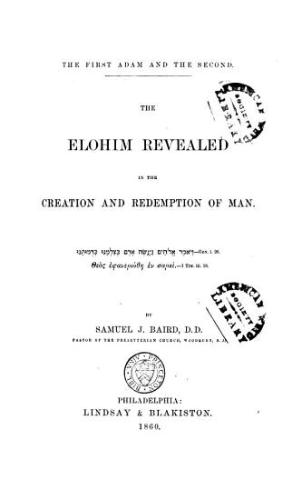 The Elohim Revealed PDF