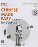 Chinese Made Easy for Kids 2nd Ed  Simplified  Workbook 3 PDF