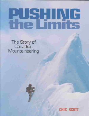 Pushing the Limits