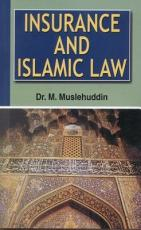 Insurance and Islamic Law PDF