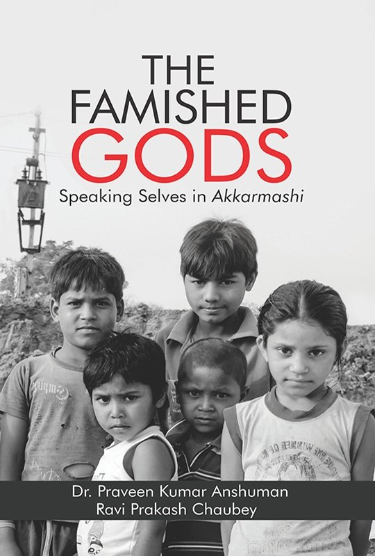 The Famished Gods