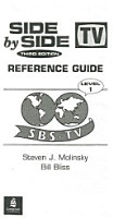 Side by Side 1 Reference Guide 1 PDF
