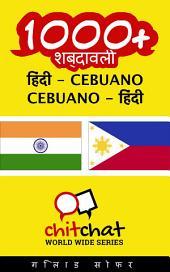 1000+ हिंदी - Cebuano Cebuano - हिंदी शब्दावली