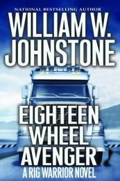 Eighteen Wheel Avenger