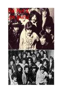 Pink Floyd   Jimi Hendrix PDF