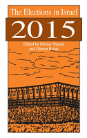 The Elections in Israel 2015 PDF