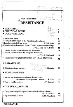 Arab Palestinian Resistance PDF
