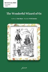어른이 되어 다시 읽는 세계문학 - The Wizard of Oz