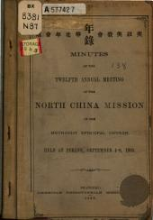Minutes of the ... Annual Meeting of the North China Mission ...