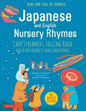 Japanese Nursery Rhymes: Carp Streamers, Falling Rain and Other Traditional Favorites (Share and Sing in Japanese & English; includes Downloadable Audio)