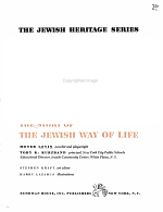 The Story of the Jewish Way of Life PDF