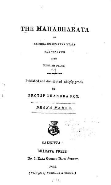 Download The Mahabharata of Krishna Dwaipayana Vyasa Book