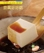 豆腐好好吃: 親親自然198