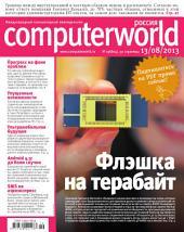 ComputerWorld 19-2013