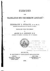Exercises for Translation Into the Hebrew Language
