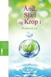Ånd, Sjæl og KropⅠ: Spirit, Soul and Body Ⅰ(Danish Edition)