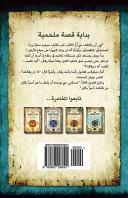 The Alchemyst  Arabic Edition  PDF