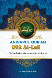 Anwarul Qur'an Tafsir, Terjemah, Inggris, Arab, Latin: 093 Ad – Dhuha: Terangnya Waktu Siang