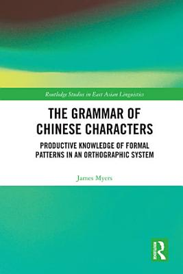 The Grammar of Chinese Characters