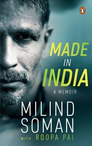 Made in India Book
