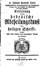 Einleitung in die hebräische Abtheilungskunst der heiligen Schrift
