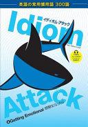 Idiom Attack Vol. 4