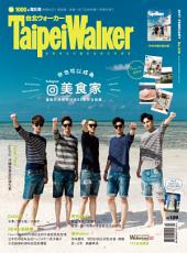 Taipei Walker 238期 2月號(SpeXial雙封面-沖繩離島款): 你也可以成為IG美食家