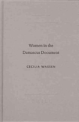 Women in the Damascus Document PDF