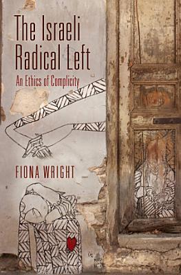 The Israeli Radical Left