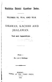 Baluchistan District Gazetteer Series: Sarawan